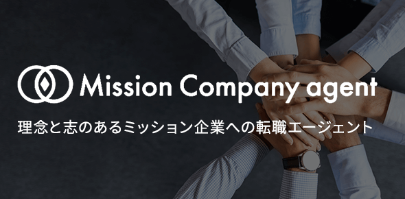 Mission company agent